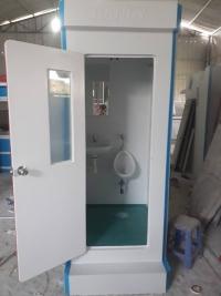 Nhà vệ sinh di động lắp châuk tiều nam INAX